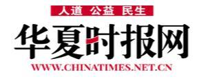 上市公司短线交易频现,高管家属受到处罚——华夏时报采访张立文律师